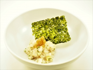 King Fish Tartare with Ponzu Flavour Pearls